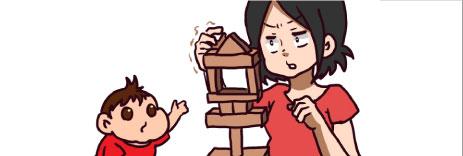 積み木遊び親子