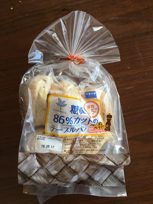 糖質制限テーブルパン